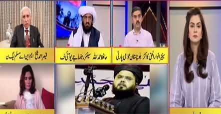 92 At 8 (Opposition Jalsa in Quetta) - 25th October 2020