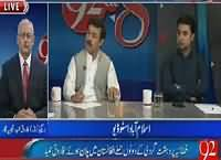 92 at 8 (Pak Army Once Again Foiled Terrorist Attack) – 18th September 2015