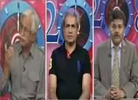 92 at 8 (Pakistan Mein Har Taraf Corruption) – 29th May 2016