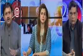 92 at 8 (Pakistan's Failure in Kulbhushan Yadav Case) – 19th May 2017