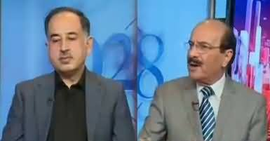 92 at 8 (Pakistan's Foreign Policy) – 24th October 2017