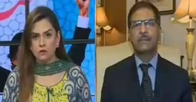 92 at 8 (Pakistan's Judicial System) – 21st March 2017