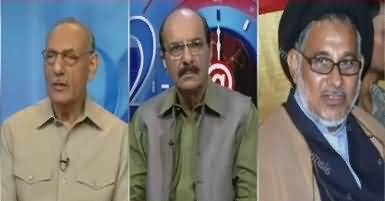 92 at 8 (Panama Case JIT & Other Issues) – 28th June 2017