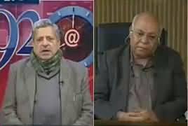 92 at 8 (Panama Case, Kis Taraf Ja Raha Hai) – 16th January 2017