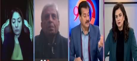 92 At 8 (PDM Vs Govt, Grand National Dialogue) - 1st January 2021