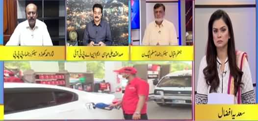 92 At 8 (Petroleum Prices Increased, Javed Latif Statement) - 18th September 2021