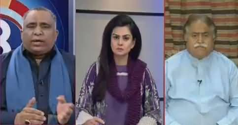 92 at 8 (PMLN Attacks on Supreme Court) – 20th February 2018