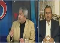 92 at 8 (PPP Aur PMLN Aamne Samne) – 29th January 2016
