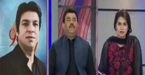 92 at 8 (PTI Aur PPP Mein Karachi Mein Jhagra) – 8th May 2018