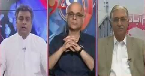 92 at 8 (PTI Objection on NADRA Chairman) – 18th June 2018