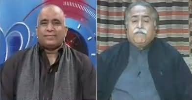 92 at 8 (PTI, PAT, PPP Movement From Tomorrow) – 16th January 2018