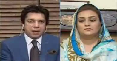92 at 8 (PTi's Foreign Funding Case) – 25th May 2017
