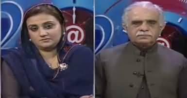 92 at 8 (Punjab Ka Siasi Mahool Garm) – 27th March 2017