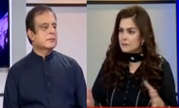 92 at 8 (Questions on PTI Govt Performance) - 4th July 2020