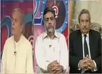 92 at 8 (Reference Against Prime Minister) – 4th August 2016