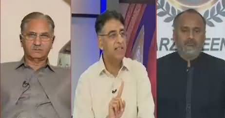 92 at 8 (Senate Election, Horse Trading) – 6th March 2018