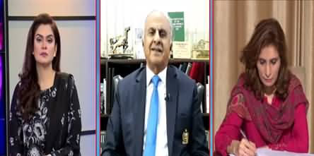 92 At 8 (Shahbaz Sharif Stopped From Going Abroad) - 8th May 2021