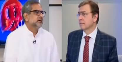 92 At 8 (Shahid Khaqan Abbasi Exclusive Interview) - 26th May 2020
