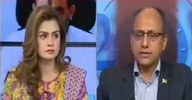 92 at 8 (Sharif Khandan Ki Mushkilat Mein Izafa) – 17th August 2017