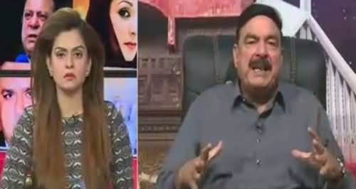 92 at 8 (Sheikh Rasheed Ahmad Exclusive Interview) – 17th January 2017