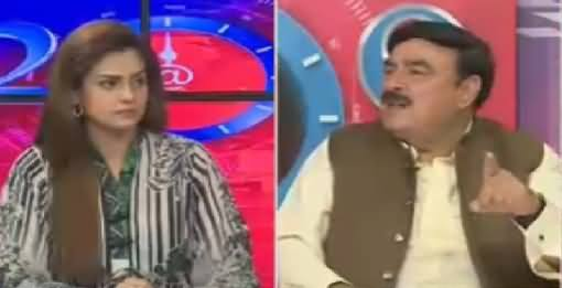 92 at 8 (Sheikh Rasheed Ahmad Exclusive Interview) – 31st May 2016