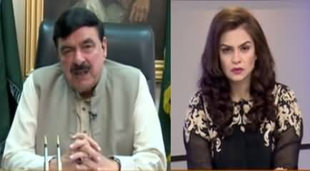 92 at 8 (Sheikh Rasheed Ahmad Exclusive Interview) - 3rd July 2019