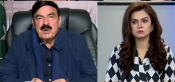 92 at 8 (Sheikh Rasheed Ahmad Exclusive Interview) - 8th December 2019