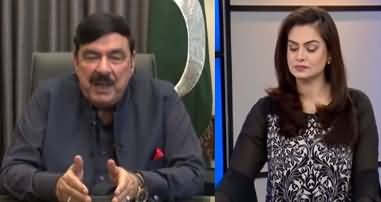 92 At 8 (Sheikh Rasheed Exclusive Interview) - 26th September 2020