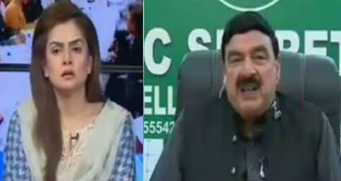92 at 8 (Sheikh Rasheed Exclusive Interview) – 3rd August 2017