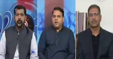 92 at 8 (Tahir ul Qadri Ki Pakistan Wapsi) – 8th August 2017