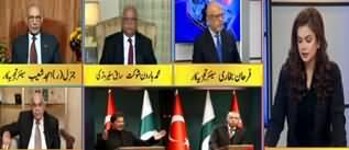 92 At 8 (Tayyip Erdogan's Pakistan Visit) - 14th February 2020