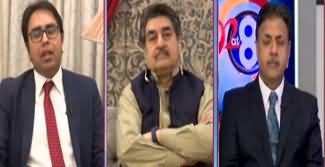 92 At 8 (Usman Buzdar Performance, Other Issues) - 11th September 2019