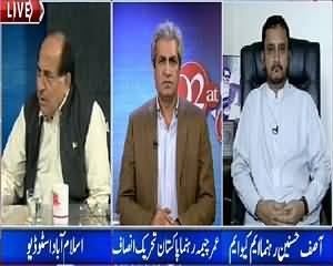 92 at 8 (Who Is Behind Mushahidullah Khan's Statement?) – 15th August 2015