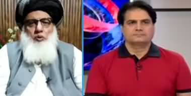 92 At 8 (Why Fazlur Rehman Met Chaudhry Brothers) - 18th October 2019