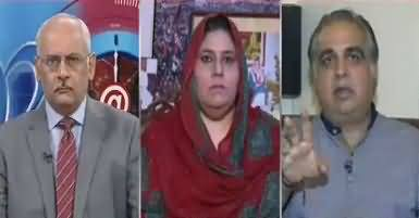 92 at 8 (Will Nawaz Sharif Appear Before NAB Court) – 7th September 2017
