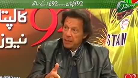 92 Ka Kaptan (Imran Khan Special Analysis on Pak India World Cup Match) - 14th February 2015