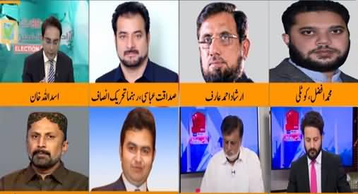 92 News Special Transmission (Azad Kashmir Election 2021) - 25th July 2021