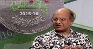 92 News (Special Transmission On Upcoming Budget) - 24th May 2015