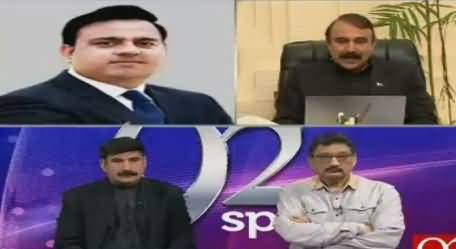 92 Special (Chaudhry Nisar Vs PPP) – 26th February 2017