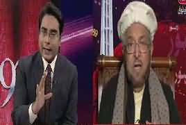92 Special (Donald Trump, New US President) – 20th January 2017
