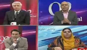92 Special (Khawaja Asif Statement About Military Courts) – 12th March 2017