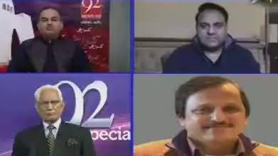 92 Special (Panama Case, Kidher Jaye Ga) – 3rd February 2017
