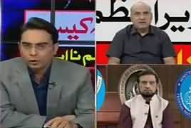 92 Special (Prime Minister Disqualification) – 29th July 2017