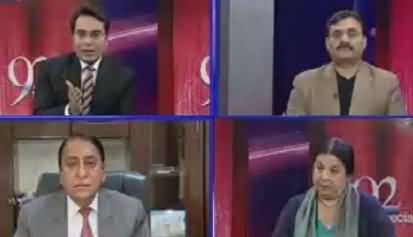 92 Special (Prime Minister's Health Card Program) – 22nd January 2017