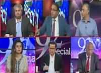 92 Special (PTI And PAT Rallies) – 3rd September 2016