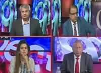 92 Special (PTI & PAT Rallies) – 3rd September 2016