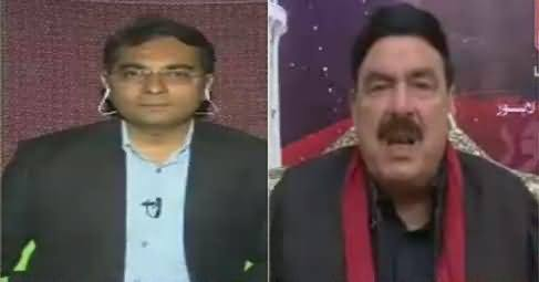 92 Special (Sheikh Rasheed Ahmad Exclusive Interview) – 11th February 2017