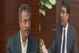 92 Special (Waseem Akhtar Exclusive Interview) – 6th January 2017