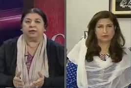 92 Special (Which Province Changed Thana Culture) – 7th January 2017