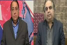 92 Special (Who Is Real Opposition, PTI or PPP?) – 13th January 2017